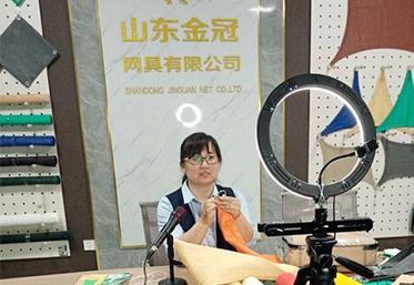 127th Online Canton Fair