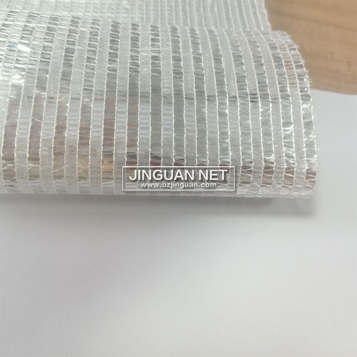 55% Aluminum Shade Net